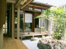 Kyomachiya Inari