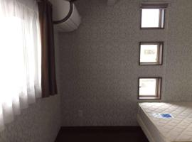 Max Guesthouse, Hachinohe
