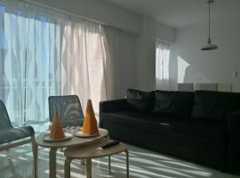 Sleek Apartment Armonia, Quita Sueño