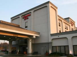 Hampton Inn Kansas City/Shawnee Mission