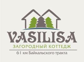 Mini-Hotel Vasilisa, Nikola