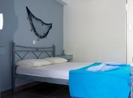Antomar Apartments and Studios, Ialyssos