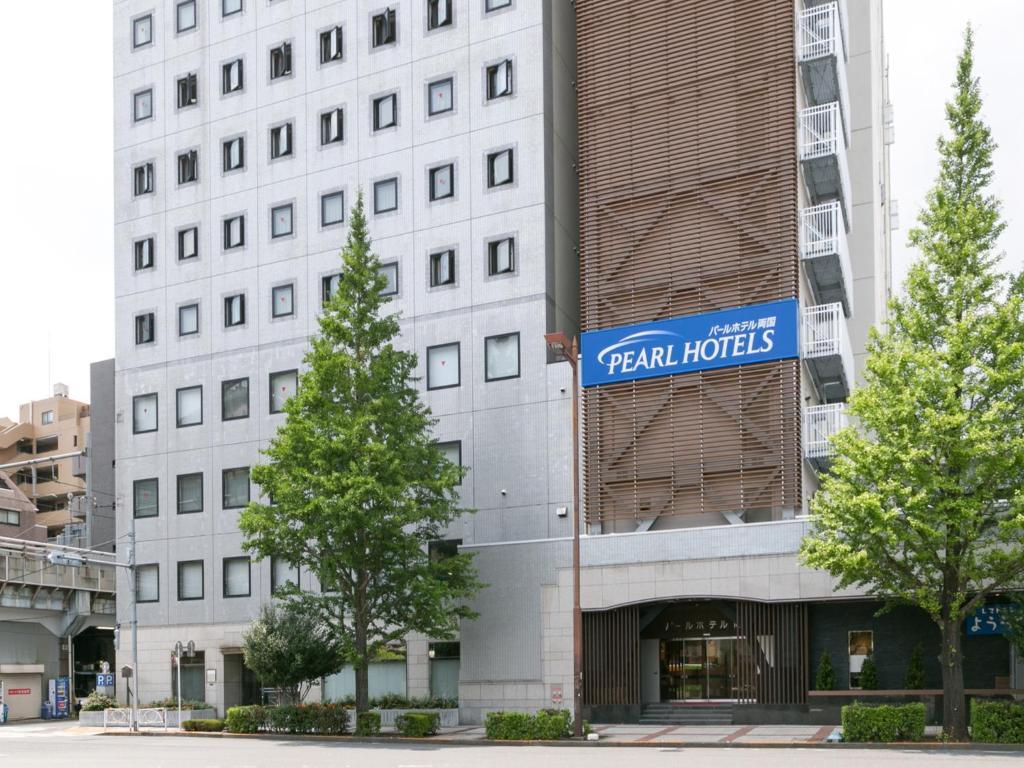 パールホテル両国(東京)– 2018...