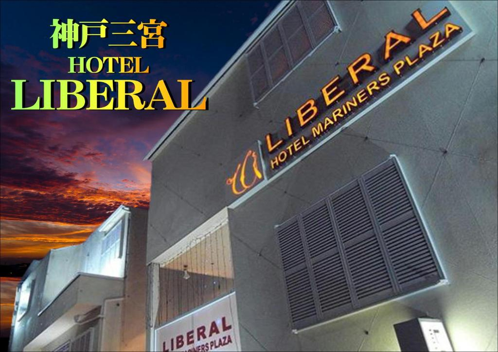 hotel liberal adult only kobe japan booking com rh booking com