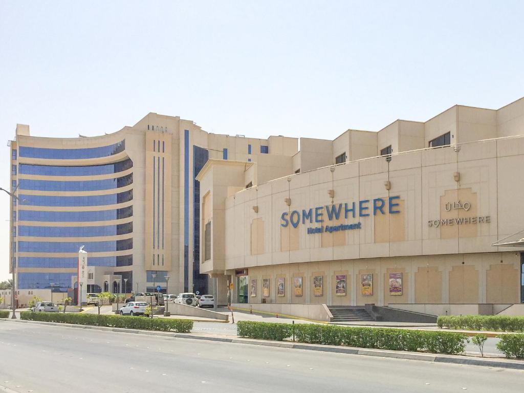 Somewhere Hotel Apartment Al Ahsa Al Hofuf Saudi Arabia