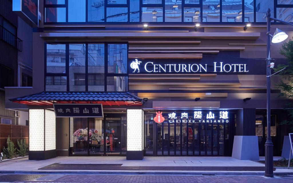 Centurion Hotel&Spa Ueno Station, Tokyo, Japan - Booking com
