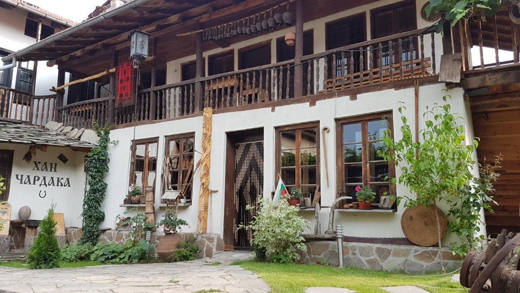 Къща за гости Хан Чардака - Добринище