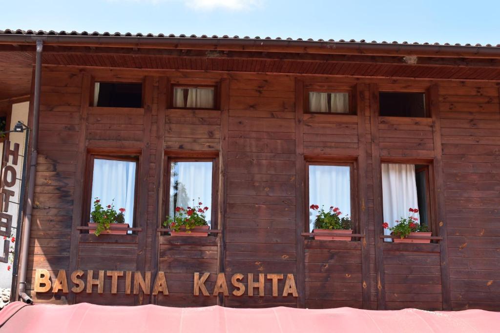 Hotel Bashtina Kashta