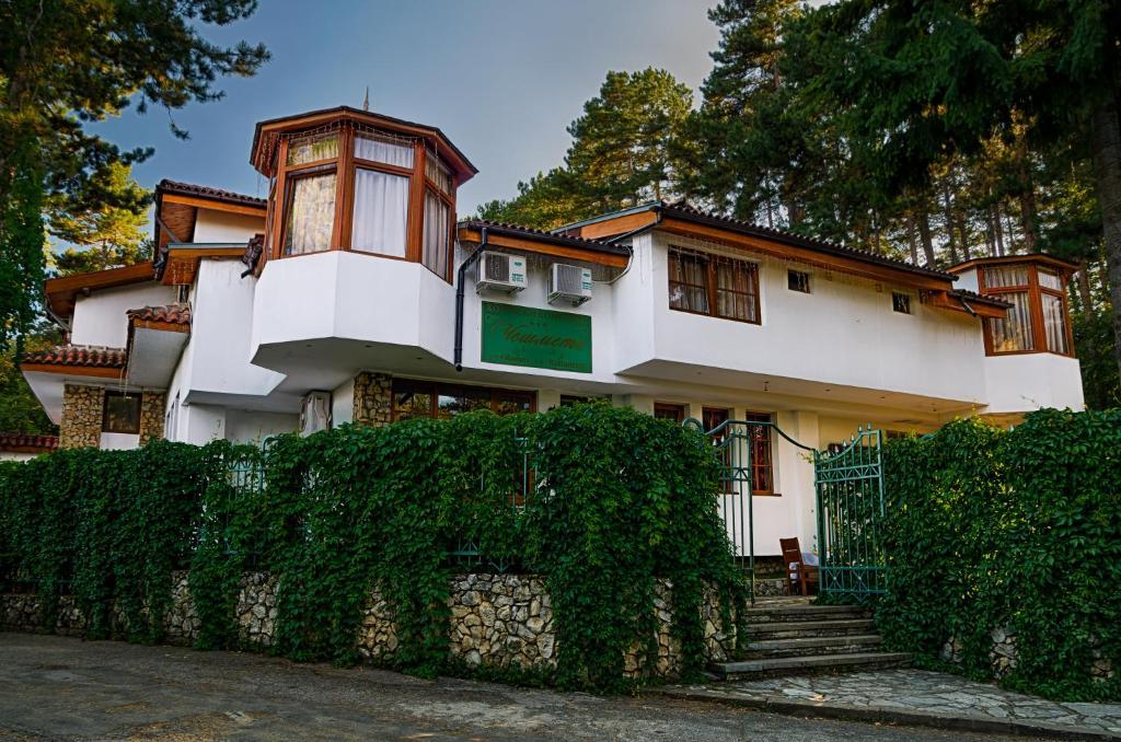 Хотел Къща за гости Чешмето - Кюстендил