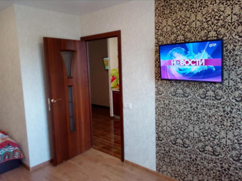 Hotels of Kirov: description, reviews 19