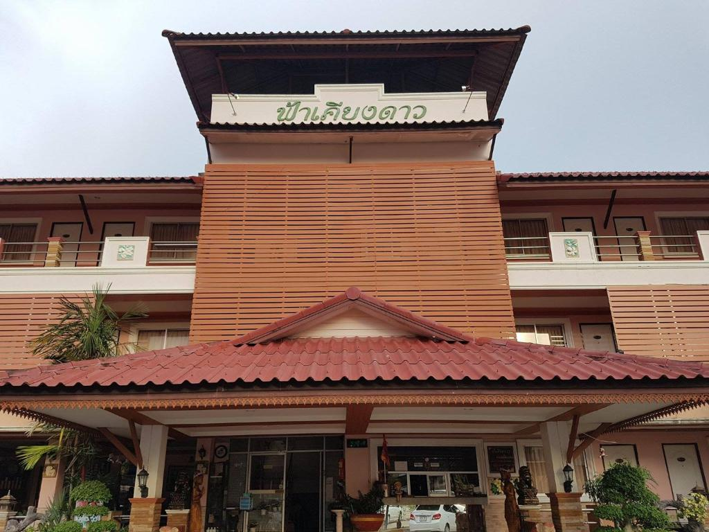 Apartments In Ban Khok Sung (2) Prachinburi Province