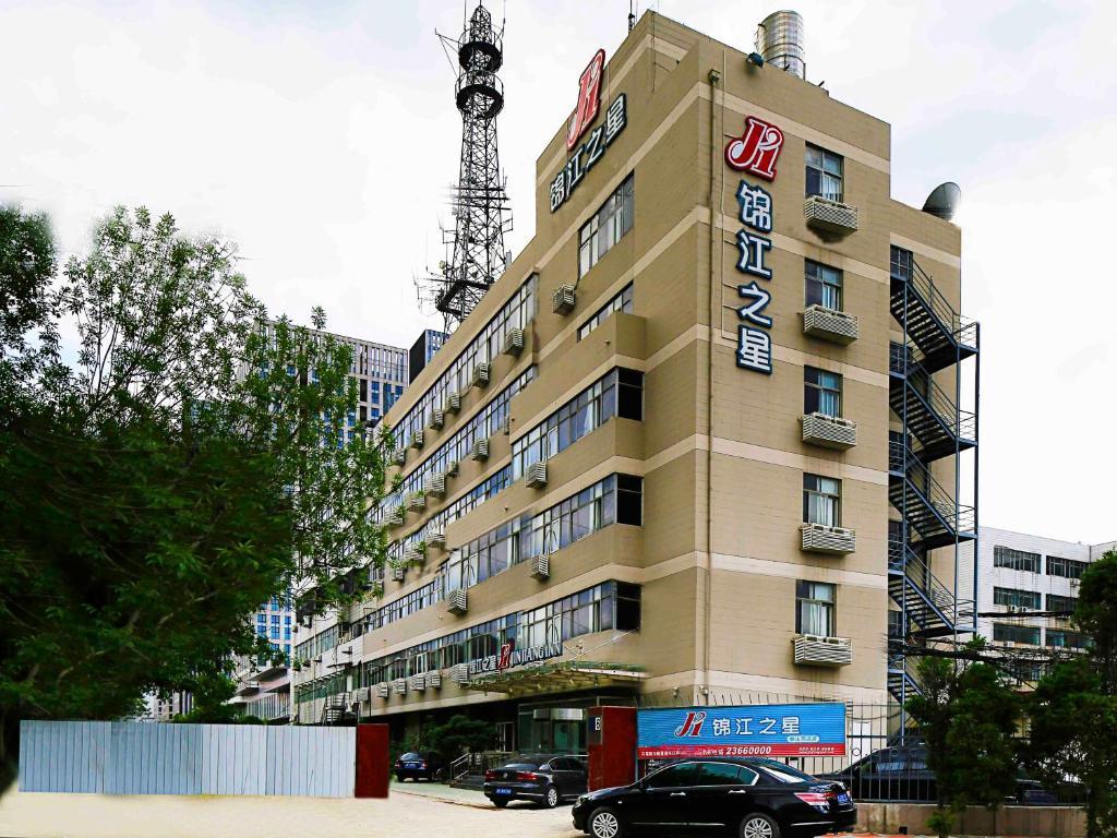 Jinjiang Inn - Tianjin Zhongshan Road Hotel - room photo 11439113
