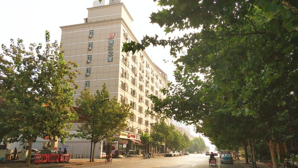 Jinjiang Inn - Tianjin Zhongshan Road Hotel - room photo 11439087