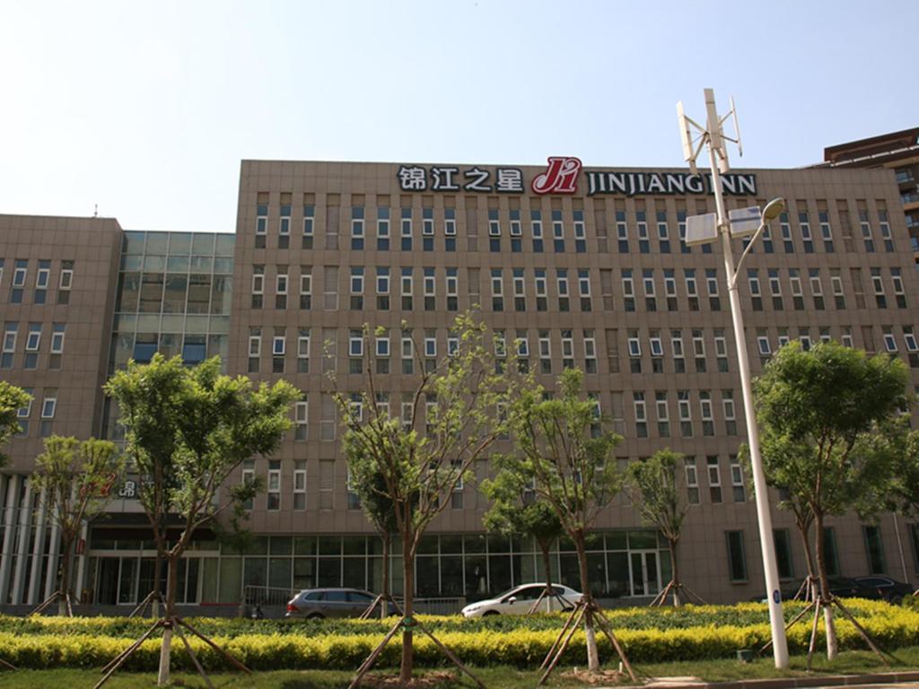 Jinjiang Inn - Tianjin Zhongshan Road Hotel - room photo 11439078