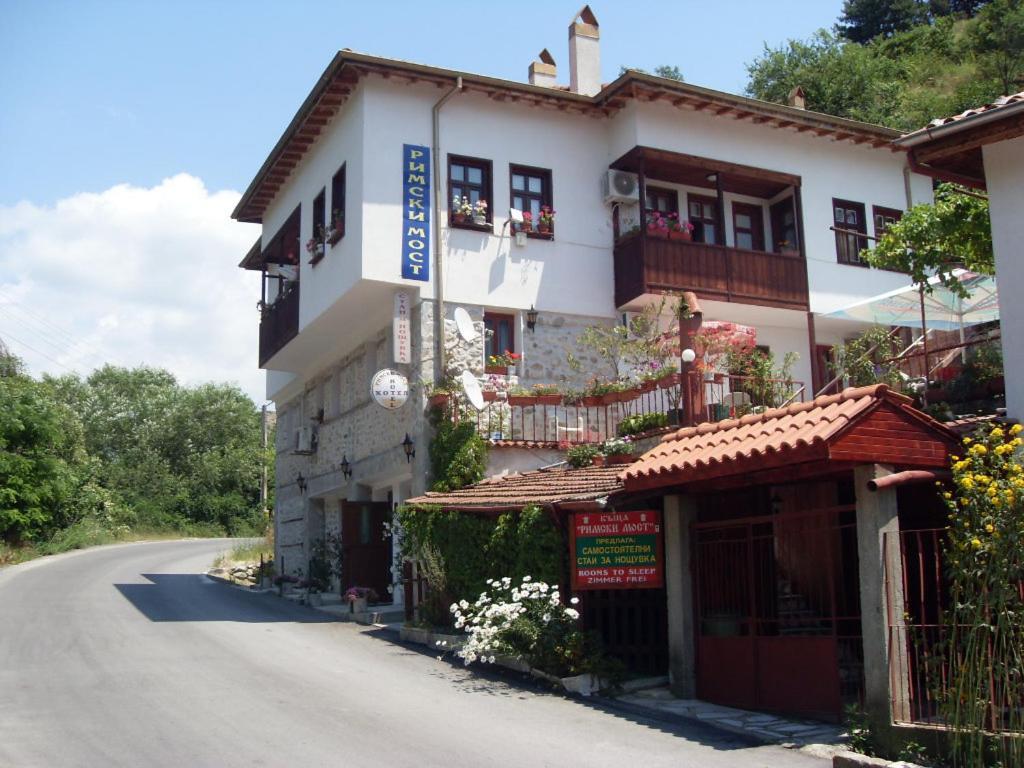 Къща за гости Римски мост - Мелник