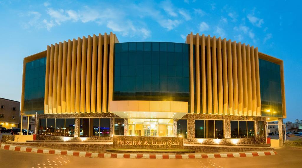 Melissa Hotel Riyadh, Saudi Arabia - Booking com