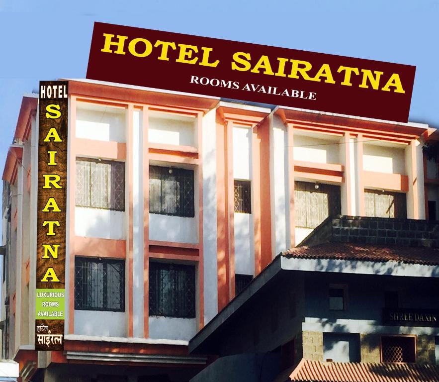 Sairatna Hotel Shirdi India Booking Com