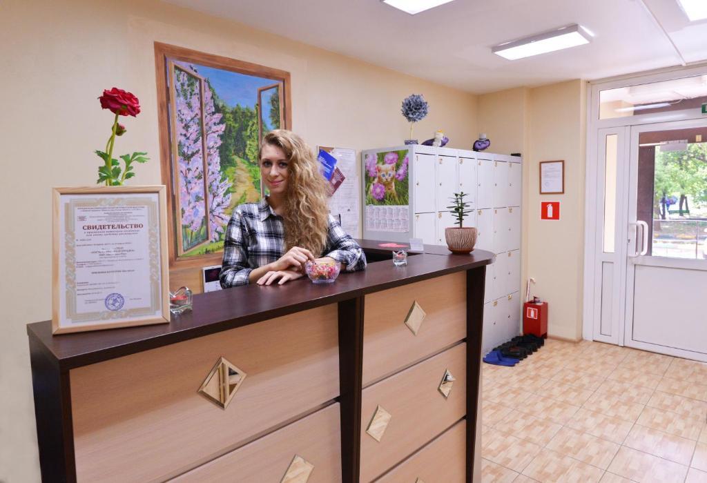The lobby or reception area at Hostels Rus - Volgogradka
