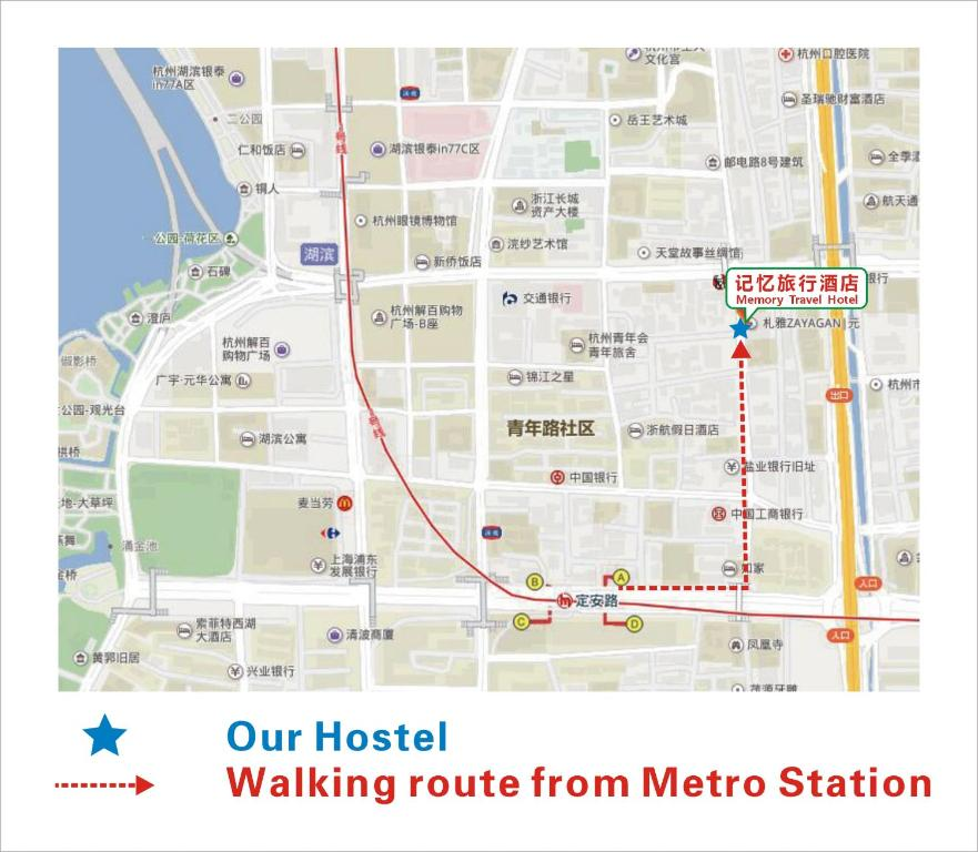 Hangzhou Subway Map English.Memory Travel Hotel Edge West Lake Hangzhou China Booking Com