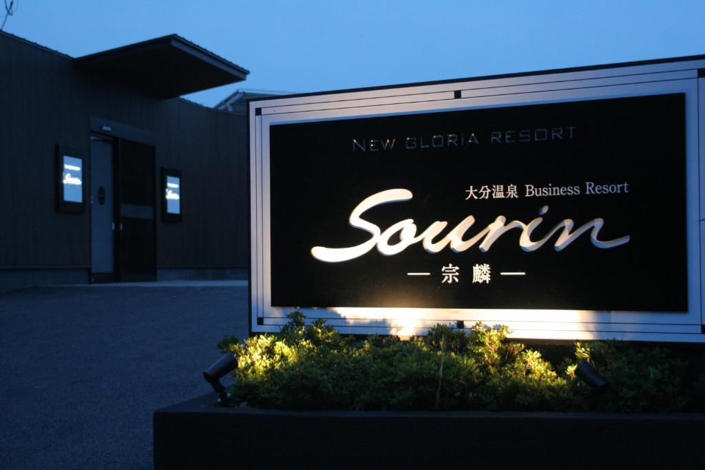 hotel sourin oita japan booking com