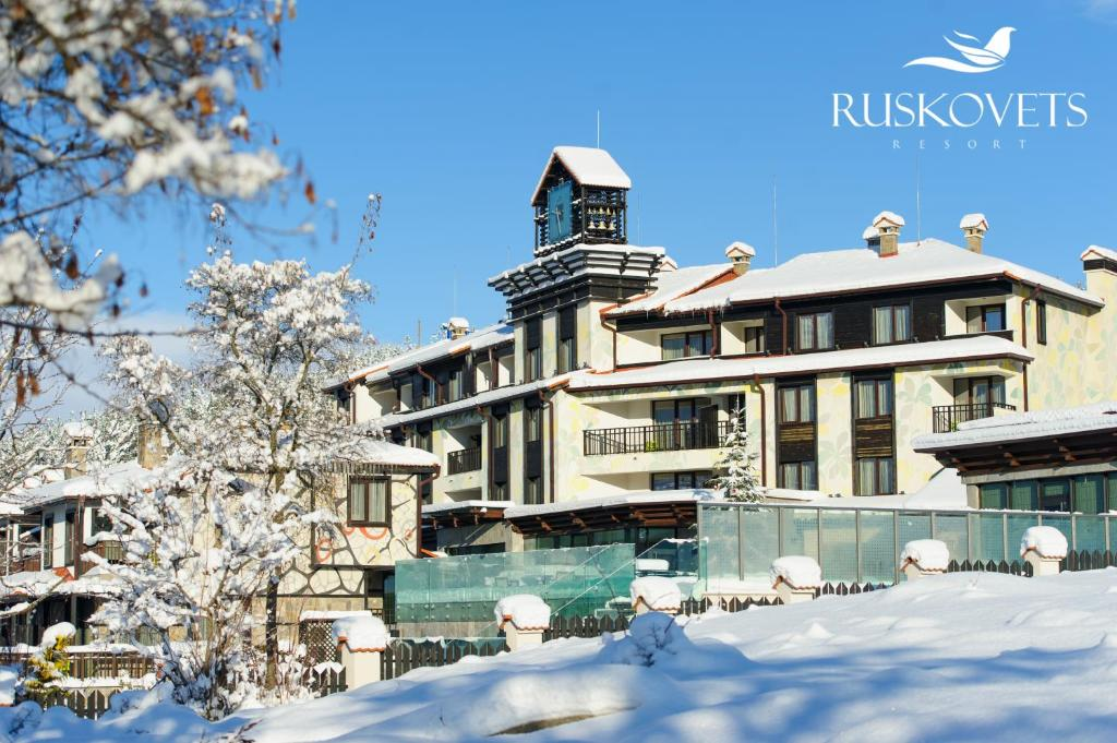 Апартхотел Ruskovets Resort & Thermal СПА - Банско