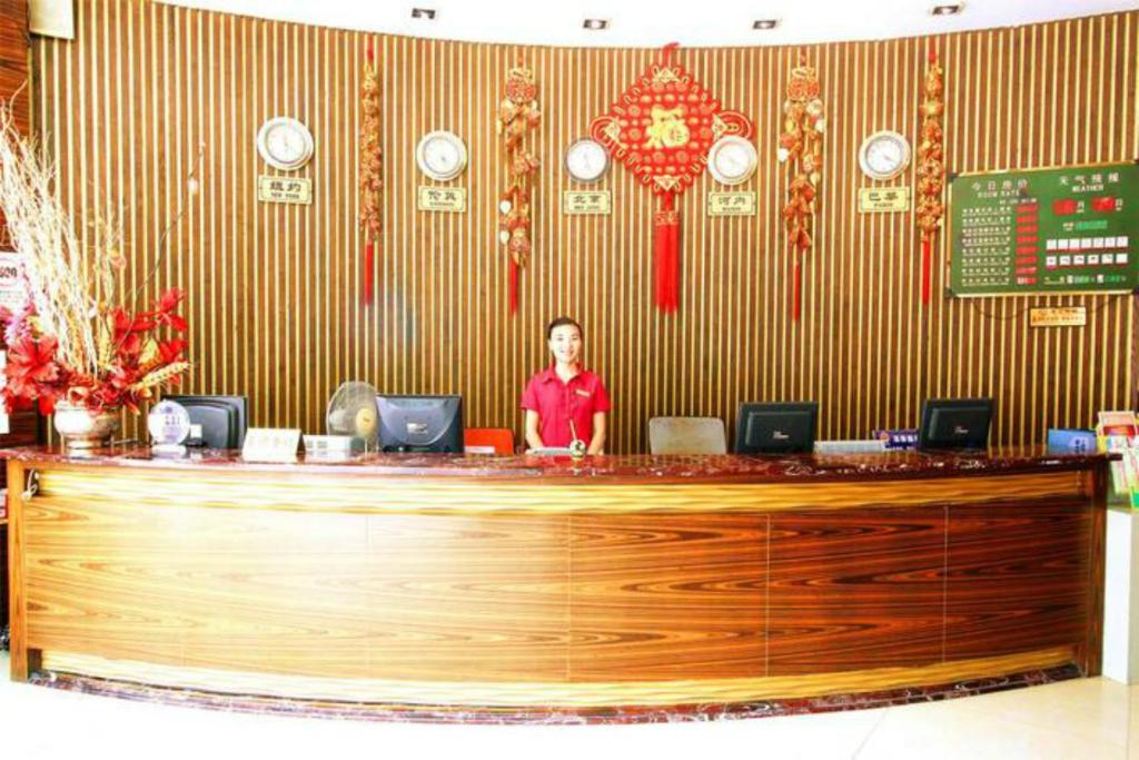 Nanning Ao Ying Hotel, Nanning – Updated 2019 Prices