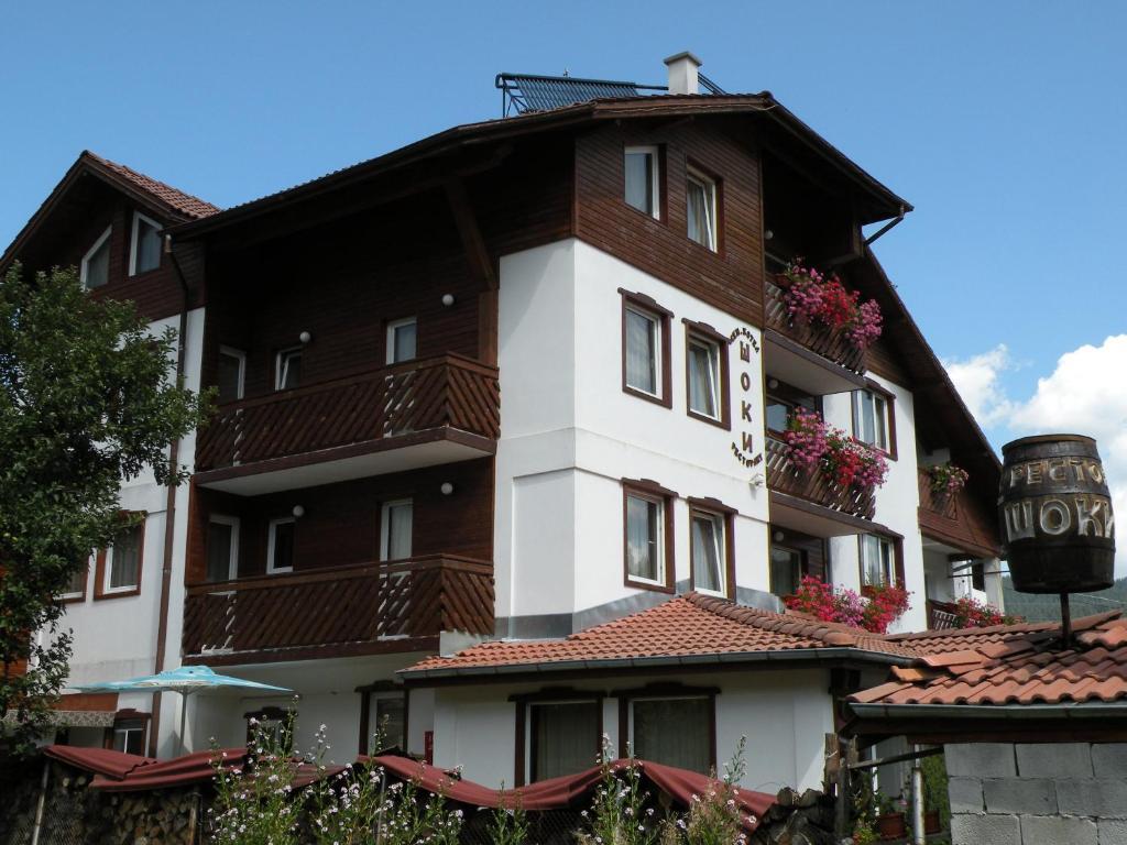 Хотел Семеен хотел Шоки - Чепеларе