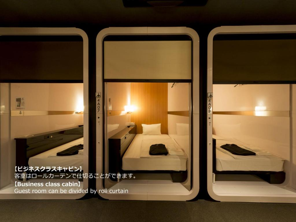 Hotel First Cabin Nagasaki Japan Booking Com