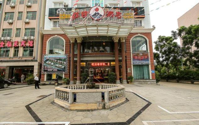 Red Sun Hotel China Qionghai Bookingcom