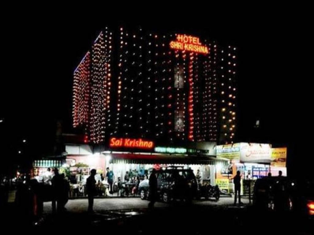 Hotel Shri Krishna Shirdi India Booking Com