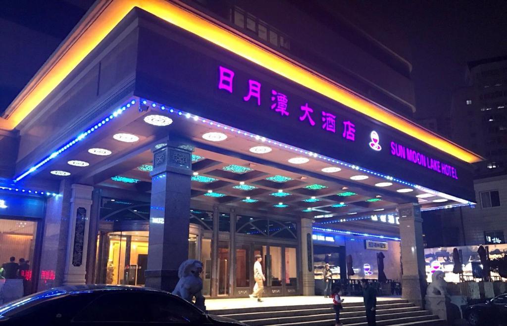Бронирование гостиницы вейджело парк отель далянь китай авиабилеты из иркутска в москву дешево аэрофлот