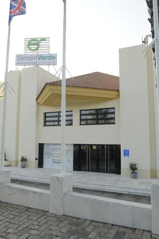 Apartamentos simon verde mairena del aljarafe con fotos for Alquiler de casas en simon verde sevilla