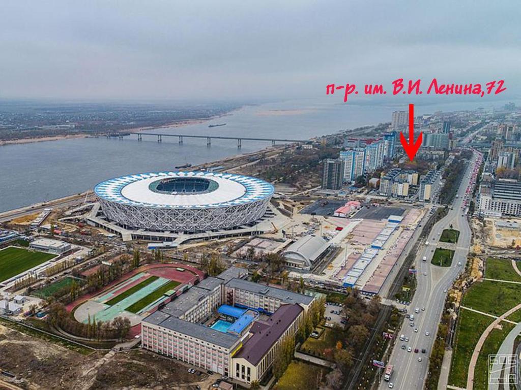 LCD Park Evropeisky of Volgograd: description and reviews