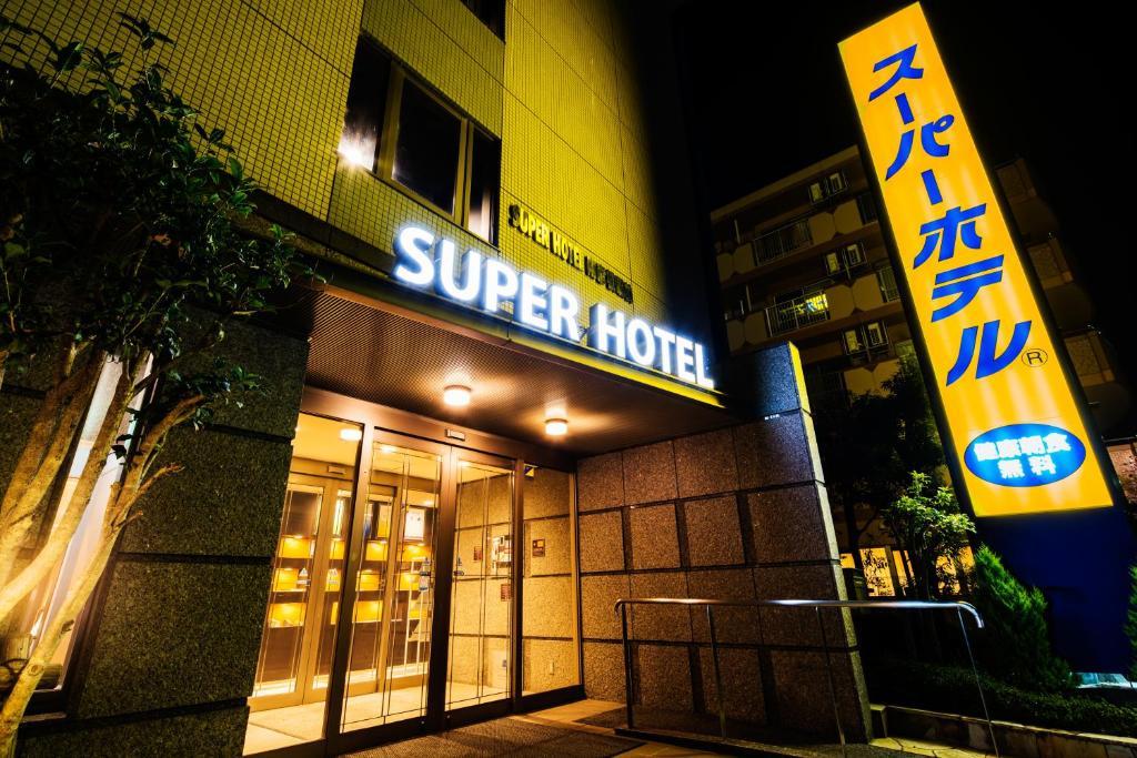 Super Hotel Minami Hikone Ekimae Hikone Japan