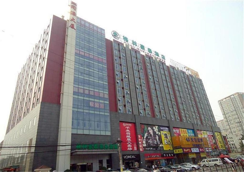 greentree inn beijing qingheqiao beijing china booking com rh booking com