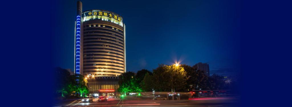 hotel ta taicang china booking com rh booking com