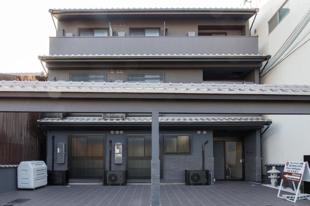 Ebisu Imadegawa Kyoto Japan