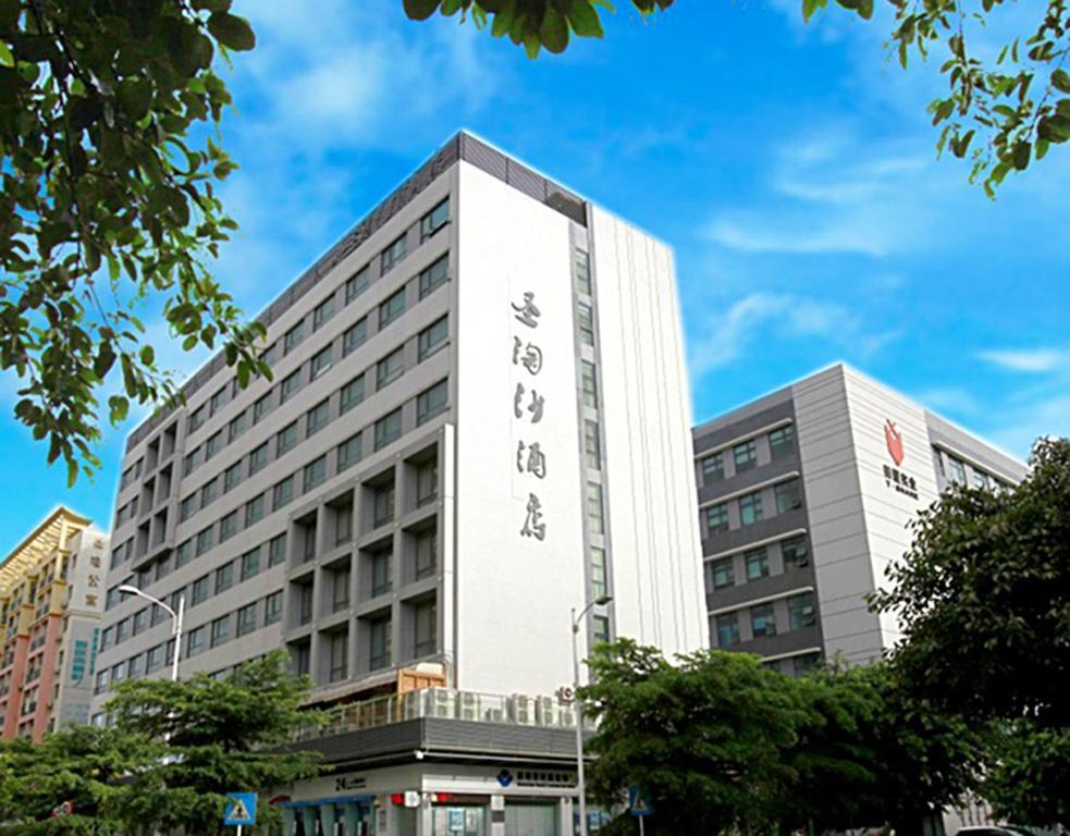 sentosa hotel shenzhen majialong china booking com rh booking com