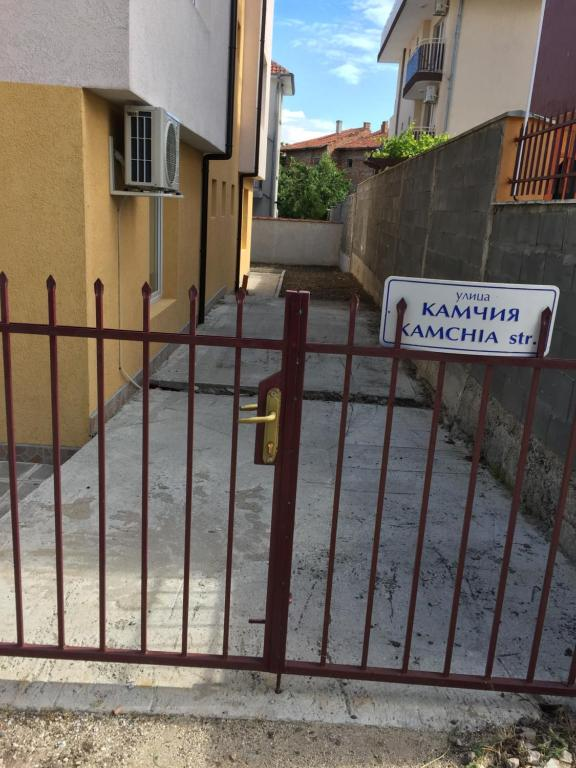Хотел Kamchia Guest House - Равда