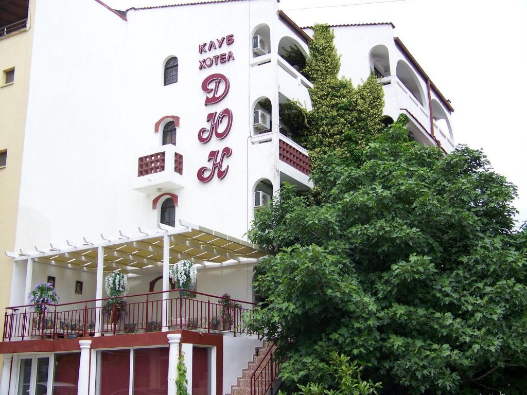 Хотел Club Hotel Dune - Приморско