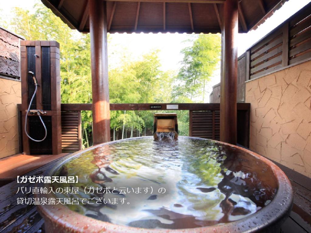 ポイント3.記念日は思いっきり満足できる温泉を!