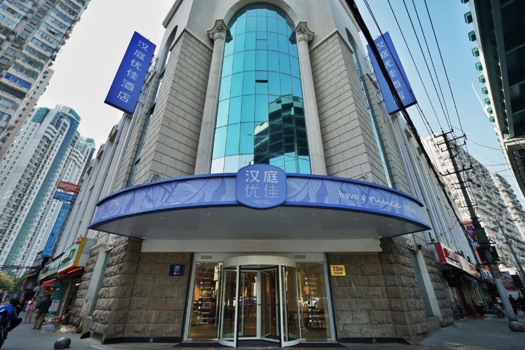 Hanting Premium Hotel Shanghai Hongqiao West Zhongshan Road 0a9a8276aebb4