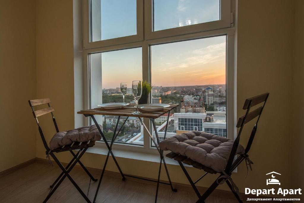 Depart aparthotel open space in bolshoy krasnodar u tarifs