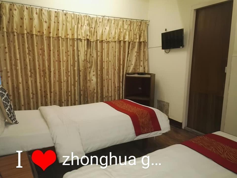 Garuda Hotel Nepal Kathmandu Booking Com