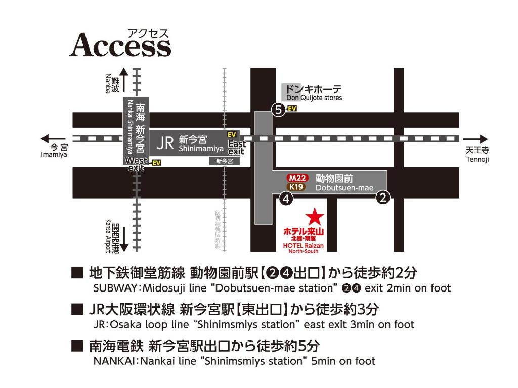 Hotel Raizan North Osaka Japan Friend Description Ev Electrical Wiring Diagrams Schematics And Gallery Image Of This Property