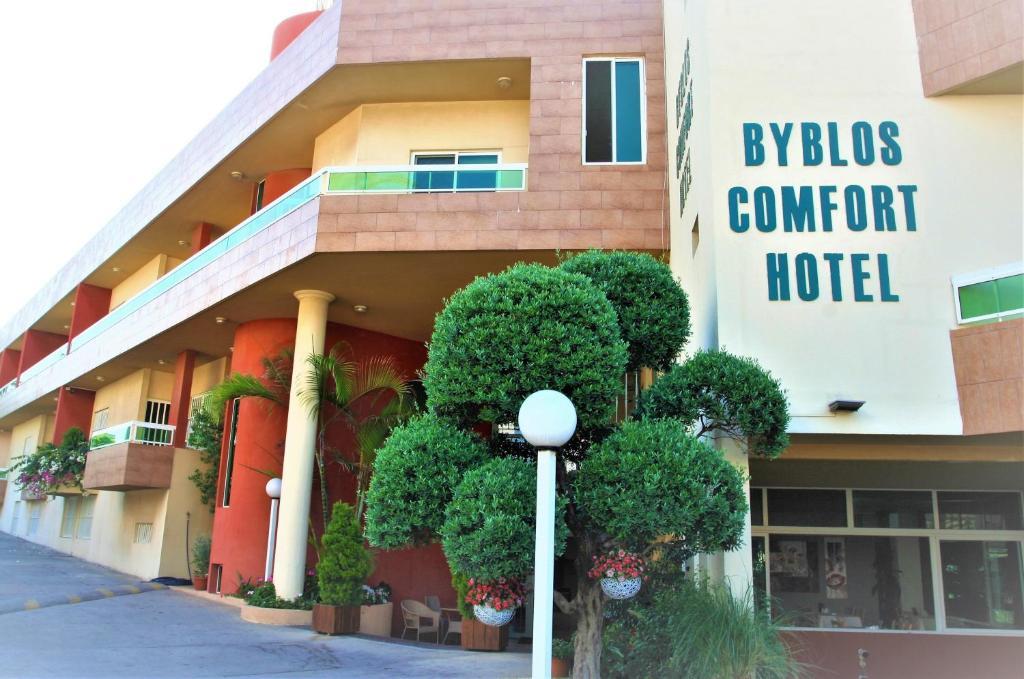 Byblos Comfort Hotel, Jbeil, Lebanon - Booking.com