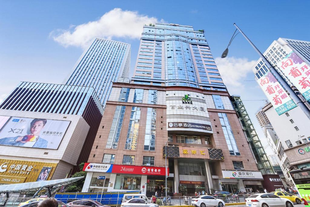 hou ting hotel chongqing china booking com rh booking com