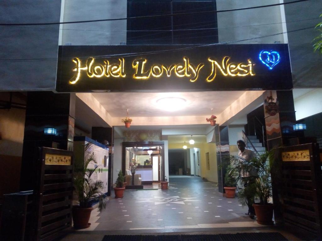 Hotel Lovely Nest, Coimbatore, India - Booking com