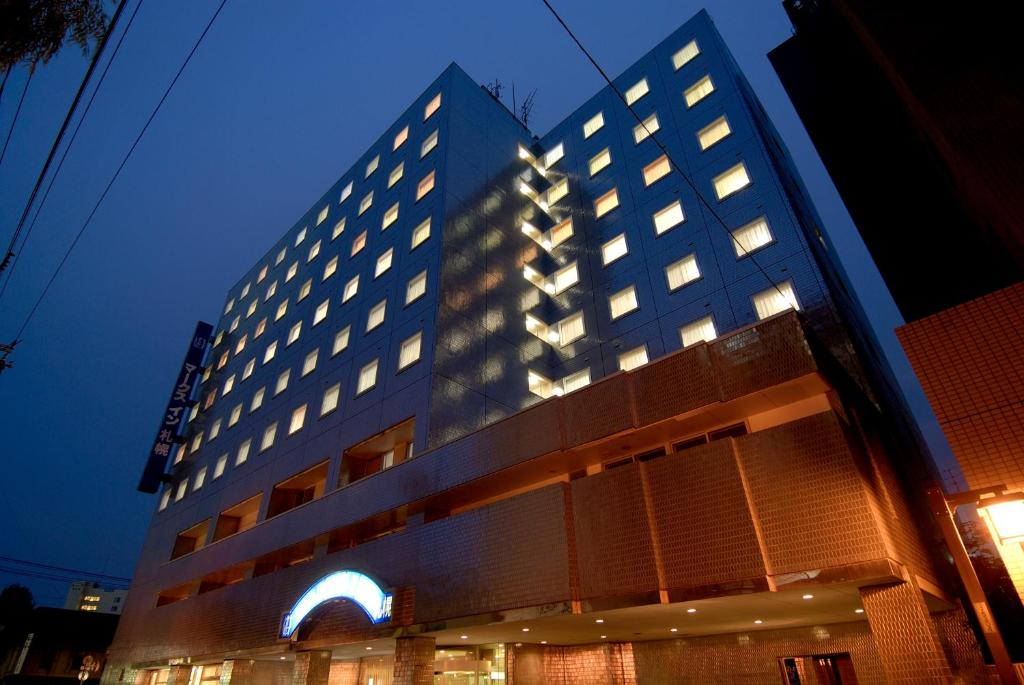 marks inn sapporo sapporo updated 2019 prices rh booking com