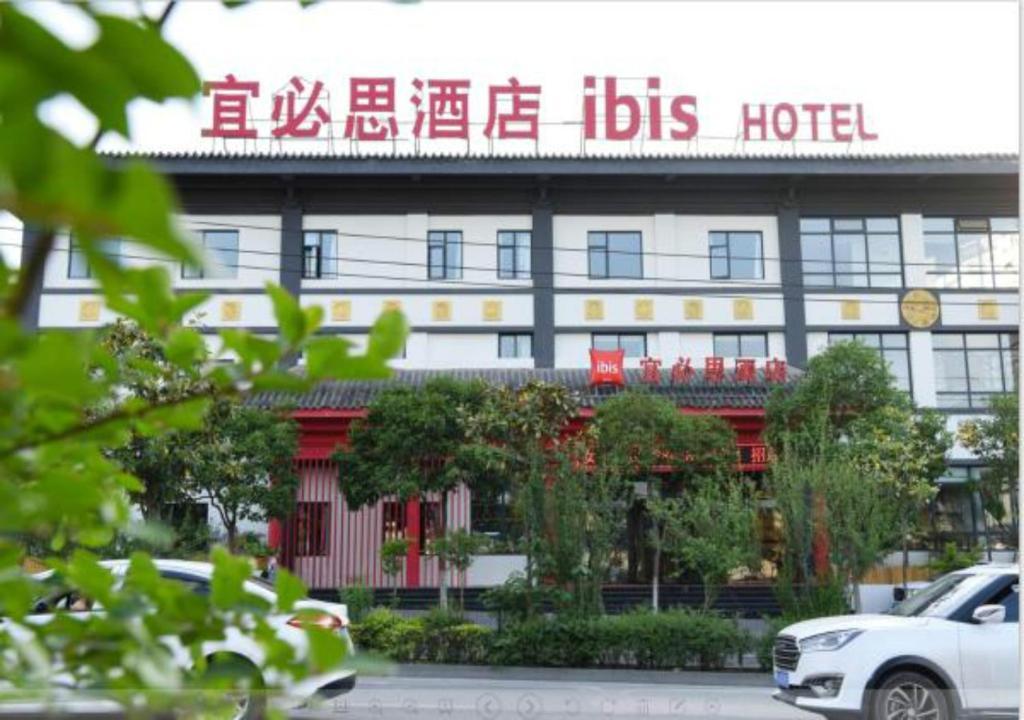 Hotel ibis Qing Long Temple Jiao Tong Uni, Xi\'an, China - Booking.com